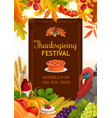 thanksgiving festival flyer pumpkin pie vector image vector image