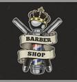 vintage barbershop colorful logo vector image