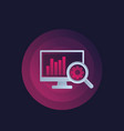web analytics and seo analysis icon vector image vector image