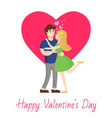 happy valentines day poster boy and girl hugging vector image