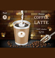 latte coffee cup with milk splash and beans ads vector image