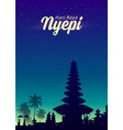 balinese temple silhouette on night sky background vector image vector image