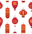 cartoon color japanese paper lantern seamless vector image vector image