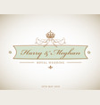 harry and meghan royal wedding card vector image vector image