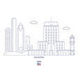 houston city skyline vector image