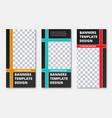 set vertical black web banners with the vector image vector image