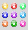 Brain icon sign symbol on nine wavy colourful vector image