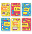 china brochure cards thin line set country vector image vector image