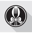 food icon vector image vector image