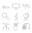 isolated object education and learning logo vector image vector image