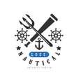 nautical logo original design retro emblem with vector image vector image