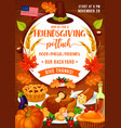 thanksgiving dinner and friendsgiving potluck vector image vector image