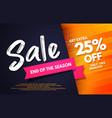 end season sale banner vector image vector image
