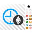 ethereum credit clock icon with bonus vector image vector image