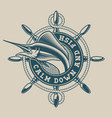 vintage nautical emblem with a ship wheel vector image vector image