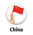 china flag in hand round icon vector image