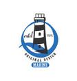 marine logo original design estd 1976 retro badge vector image