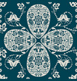seamless pattern with decorative elements vector image vector image