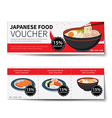 japanese food voucher discount template design vector image vector image
