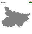 map of state of india vector image vector image