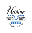 marine logo original design estd 1979 retro badge vector image vector image