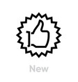 new thumb up down icon editable line vector image vector image