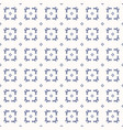 geometric seamless pattern with squares grid vector image vector image