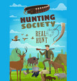 hunter with rifle and animals vector image vector image