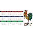 Calendar for 2017 year with fairy rooster vector image vector image
