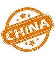 China grunge icon vector image