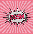 declaration of bdsm pop art vector image vector image