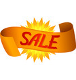 golden banner sale vector image
