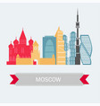 moscow russia skyline with color buildings vector image