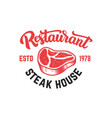 steak house emblem template design element for vector image vector image