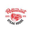 steak house emblem template design element vector image vector image