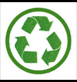 symbol of recycle vector image vector image