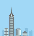 city landscape skyscrapers background capital vector image