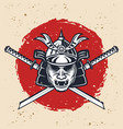 samurai mask vintage colored vector image
