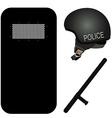 Police icon sey vector image vector image