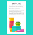 skin care products vertical promotional poster vector image vector image