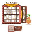 sudoku game adults candles vector image