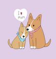 cartoon cute mom and baby dog vector image