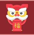 chinese new year flat icon vector image vector image