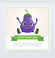 cute humanized aubergine vegetable character vector image vector image