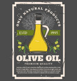 olive oil bottle with tree and green fruit branch vector image vector image