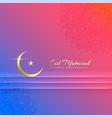 beautiful eid mubarak colorful festival background vector image vector image