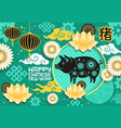chinese new year of pig poster with zodiac animal vector image vector image