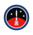 circle stripe silhouette logo of aerospace vector image