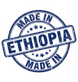made in Ethiopia vector image vector image