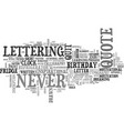 never word cloud concept vector image vector image